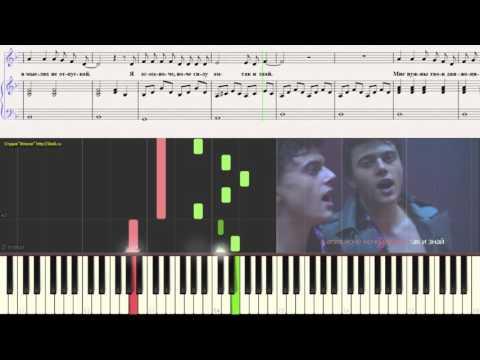 Ноты леди баг и супер кот на фортепиано