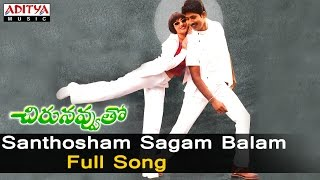 Santhosham Sagam Balam Full Song ll Chirunavvuto Songs ll Venu, Shaheen