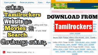 How To Download Movies In Tamilrockers   💯% Proof   Check It Now 😱😱😱