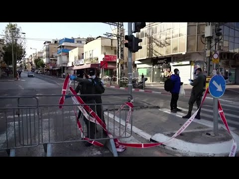 Town sealed off outside Tel Aviv