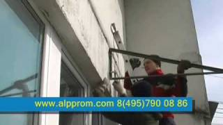видео Монтаж крыши над балконом