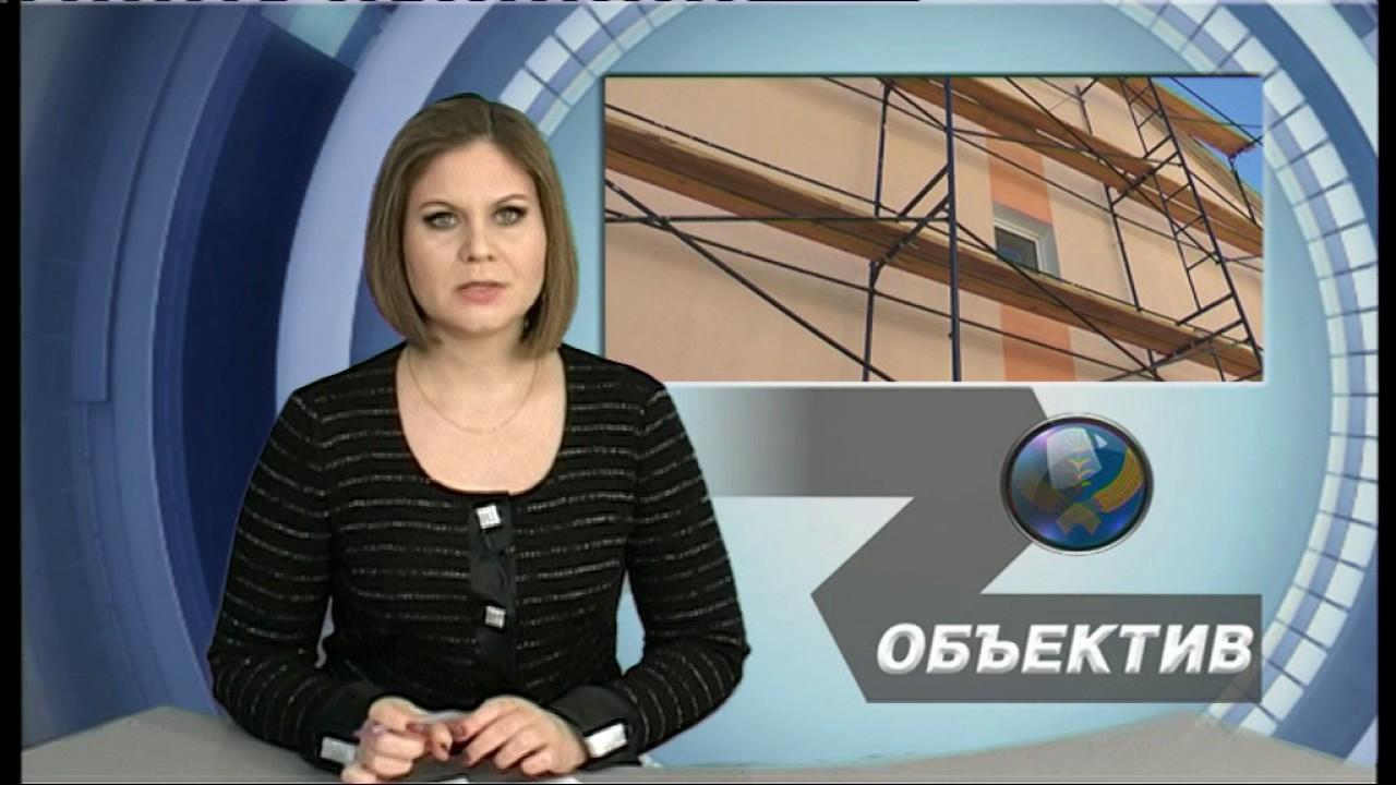 Последние новости районов пензенской области