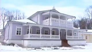 видео Музей-заповедник Спасское-Лутовиново. Литературный музей