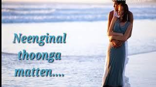Tamil love romantic song in Tamil rasigan