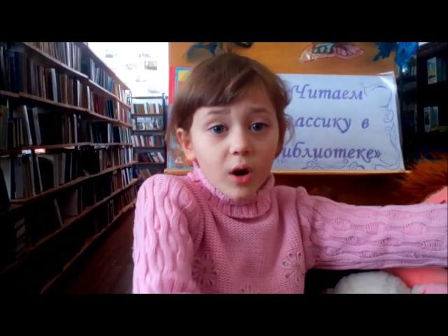 Изображение предпросмотра прочтения – МашаМурка читает произведение «Разлука» А.Л.Барто