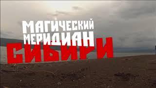 Монографию о северном туризме украсит снимок режиссера ГТРК «Регион-Тюмень»