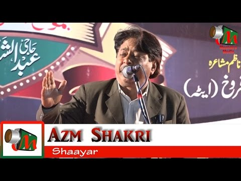 Azm Shakri, Kamptee Mushaira 2017, Org. ARTH FOUNDATION, Mushaira Media
