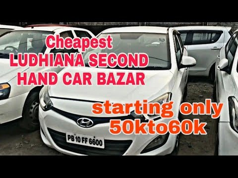 Cheapest LUDHIANA SECOND HAND CAR BAZAR  ( Swift, Innova, Cruze, I10, Laura, Passat)Mob:9815474830