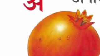 sing along hindi vowels with pictures from cheeni for tots