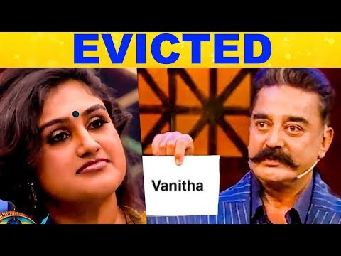 SHOCKING : Vanitha Evicted.?   Bigg Boss 3 Tamil   Kamal Haasan   Cheran   Kavin   Losliya   Latest