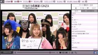 2016/2/22 放送分 ぽにきゃん!アイドル倶楽部 #74 出演: 吉田尚記アナ...
