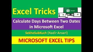 Calculate Days Between Two Dates in Microsoft Excel : Excel Tips and Tricks [Urdu / Hindi]