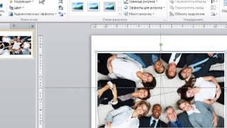 видео как наложить одно фото на другое в фотошопе