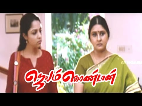Jayam Kondaan | Jayam Kondaan full movie scenes | Vinay meet his step mother Malavika Avinash |Vinay