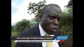 Ab'e Lukhonge mu Mbale bafunye esuubi thumbnail