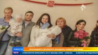 В Петербурге пропала бабушка, гулявшая с внучкой