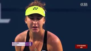 Belinda Bencic VS Serena Williams Highlight Toronto 2015 SF