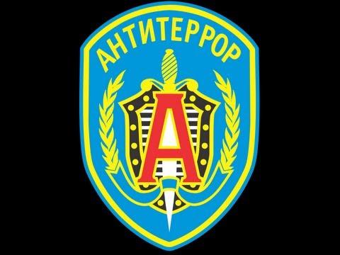 "30th anniversary of FSB TsSN ""Alpha"", 1974-2004"
