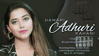 Hamari adhuri kahani || Title Track || Female Cover ||  Bhagyashree Mohanty || Arijit Singh
