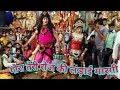 Gora Teri Roj Ki Ladai Margi Song By Devesh Kumar