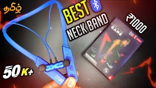 Best Wireless Earphones ₹1000 🔥| boat rockerz 235v2 ⚡ | best budget bluetooth earphone in tamil