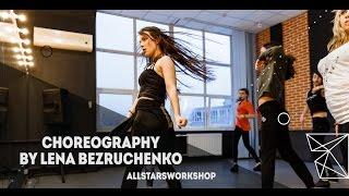 Jah Khalib Дай Мне Choreography By Елена Безрученко All Stars Workshop