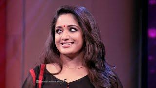 Kavya Madhavan and Vijay Babu Onnum Onnum Moonu Promo Coming Sunday