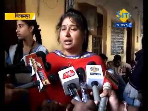 maharani laxmi bai school mlb dayalband vivad janch report shiksha