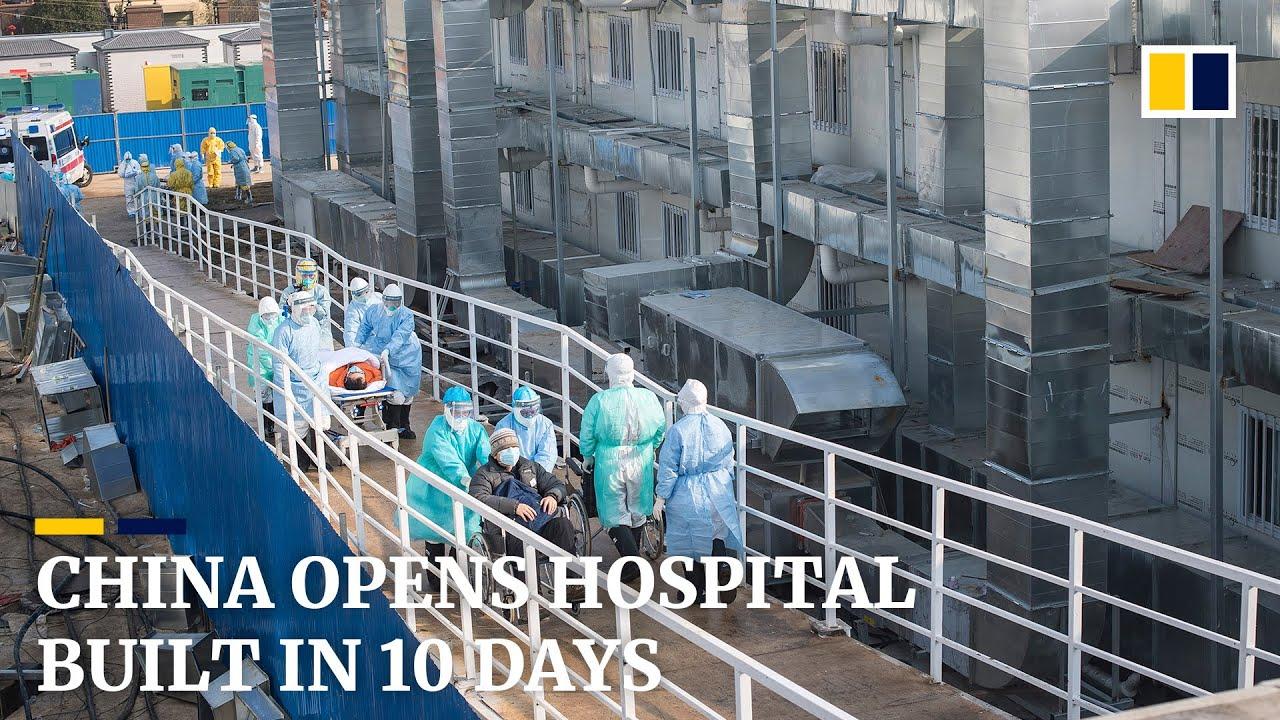 China opens coronavirus hospital built in 10 days - YouTube