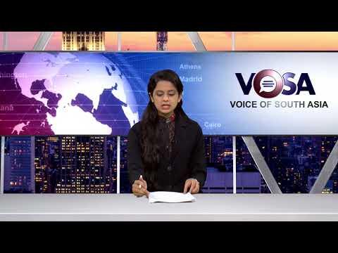 VOSA News Bulletin April 10th 2018