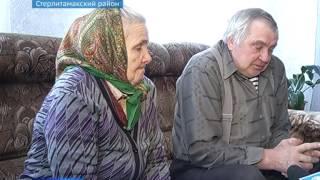 Украинская деревня Золотоношка, Стерлитамакский район. Башкирия