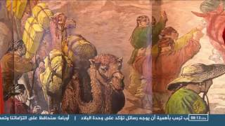هذا الصباح- متحف الحرير شاهد على حقبة عاشها لبنان