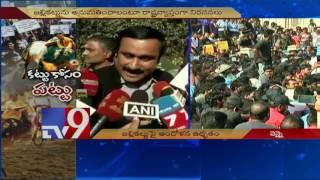 Thousands hit streets for Jallikattu in Tamil Nadu - Tv9