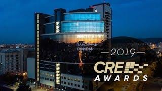 БЦ «Баланс» от СК Арбан победил в номинации «Лучший бизнес-центр класса quot;Аquot;»