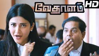 Vedalam Tamil Movie   Scenes   Shruthi Intro as Lawyer   AjithKumar, Shruthi Haasan, Lakshmi Menon  