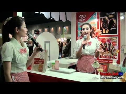 แฟรนไชส์ ไอศกรีมวอลล์ มาใหม่!