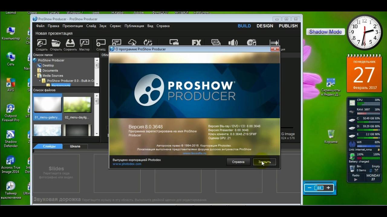 Скачать proshow producer rus