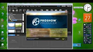 Скачать и установить активированную версию PROSHOW PRODUCER V8 0 3648 0 RUS