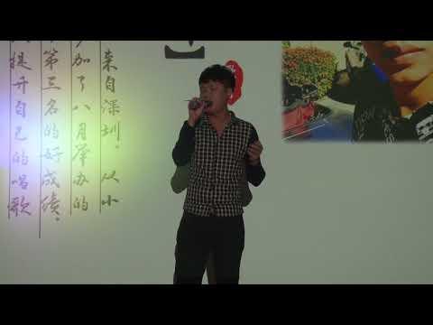 王瑞轩 2018ASUCSSA校园歌手大赛