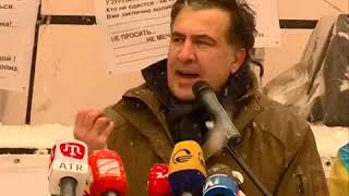Брифинг Саакашвили: Я не сдамся,  не на того напали