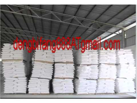 Calcium Carbonate Manufacturers & Suppliers Senegal ,Seychelles,Tanzania,Togo,Vietnam,China