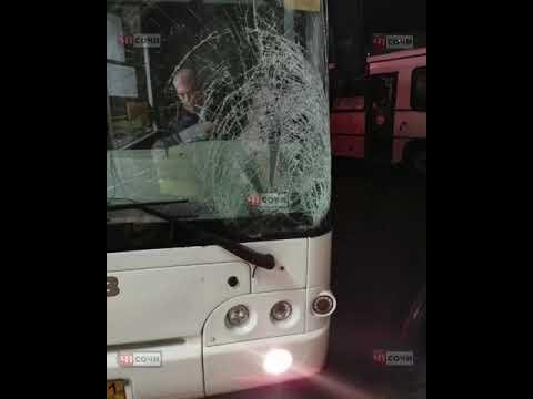 На трассе у п.Вардане Лазаревского р-на Сочи автобус насмерть сбил пешехода (21.09.2019)