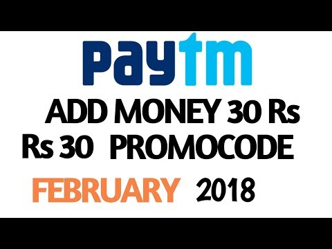 Paytm New 30 Rs Add Money PROMOCODE || FEBRUARY 2018 || TELUGU