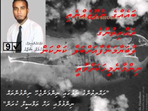 Vote Ahmed Shujau-1.45s