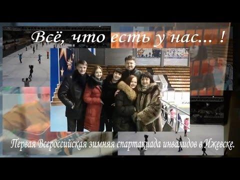 Работа в Ижевске: свежие вакансии от прямых работодателей