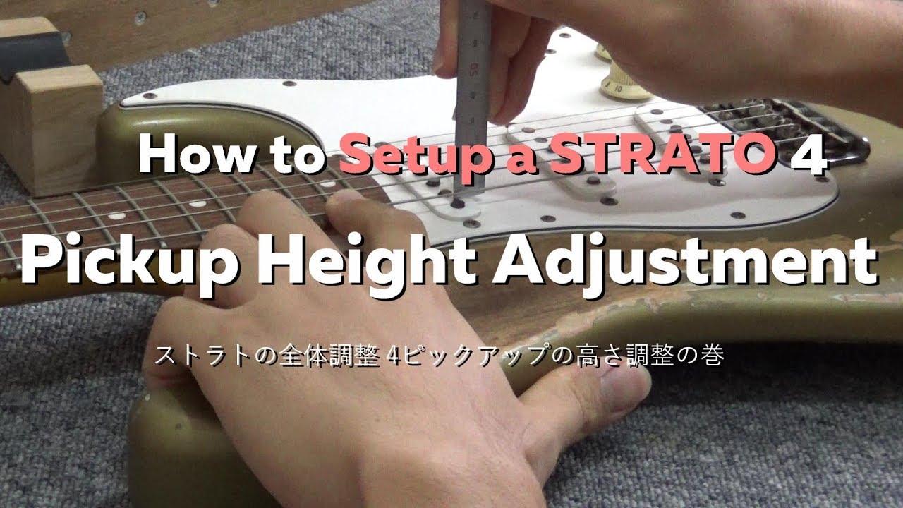 4 stratocaster guitar setup 4 pickup height adjustment youtube. Black Bedroom Furniture Sets. Home Design Ideas
