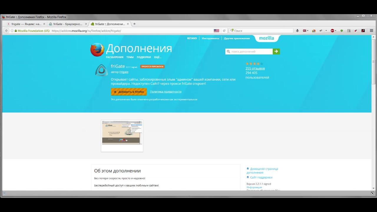 start tor browser firefox hyrda вход