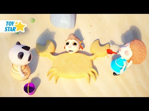 Dolly And Friends 3D| DOLLY BECOMES A MERMAID ❤ KIDS PLAYING WITH SAND
