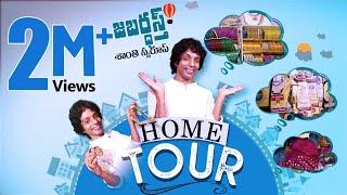 Jabardasth Shanthi Swaroop Home Tour    Shanthi Swaroop Real Lifestyle    Jabardasth Telugu Vlogs