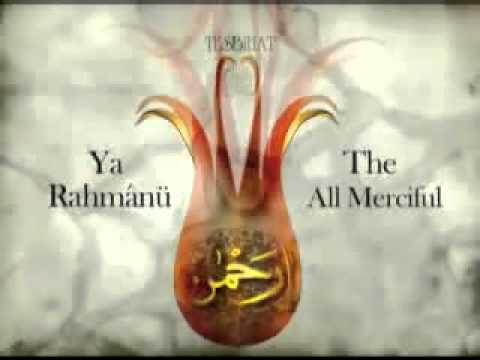 Tesbihat (ya cemil ya allah) islami channel